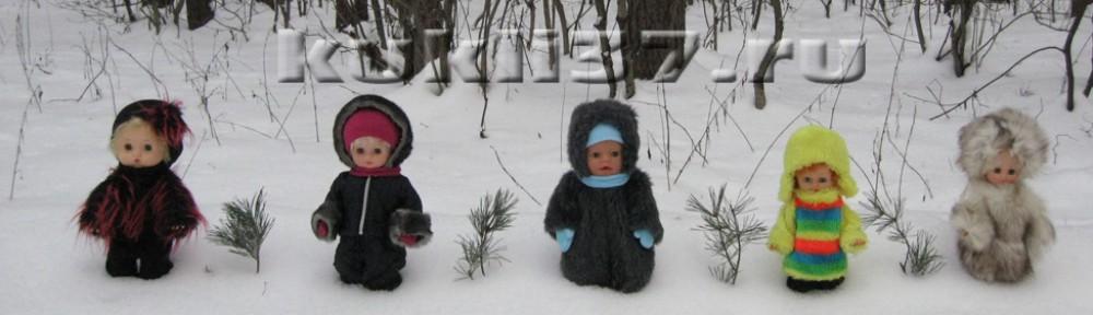 Сделать куклу Веснянка, Одежда для куклы